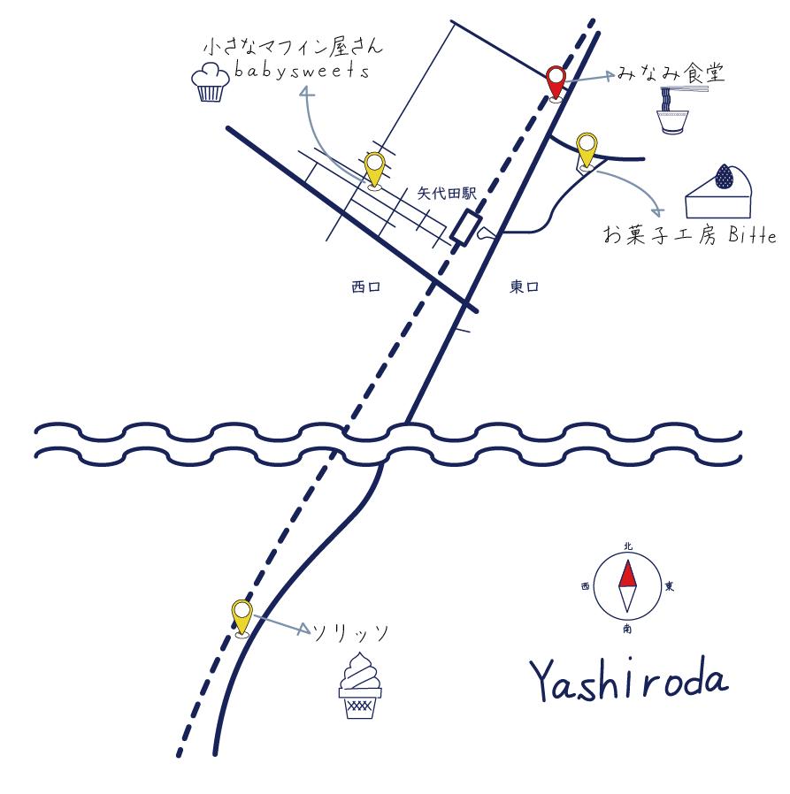 矢代田駅map